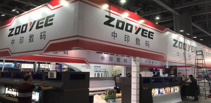 2018 March ,DPES Sign & LED Expo China,Guangzhou, Zooyee Booth No.:2F NO.4 D26